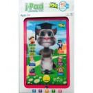 Tableta Tom 4D pentru copii